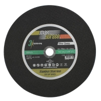 305 x 4.0mm HS Stainless Silver Series Cutting Disc